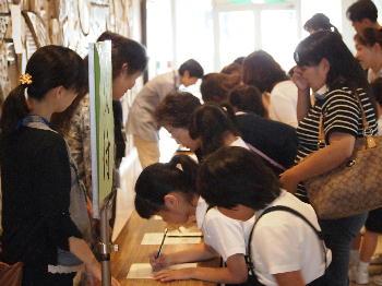 140621oyako-2.jpg