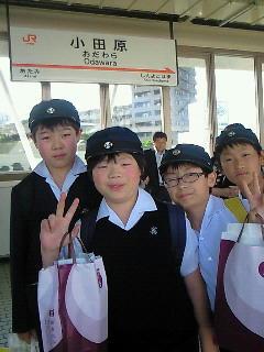140516syugaku-9.jpg