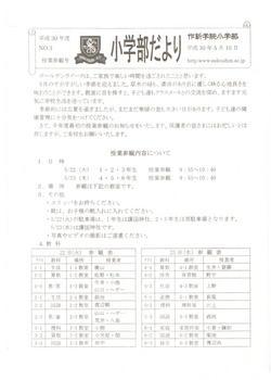 画像2 (クリップ).jpg